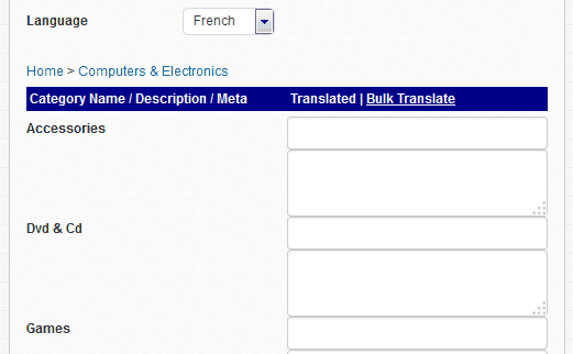 Categories Translation Interface